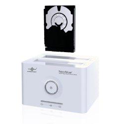 Док станция Vantec DualBay NST D200SU бел  для 2 x HDD 2 5   3 5 SATA USB  eSata