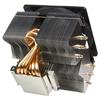 Кулер для процессора Scythe Rasetsu CPU Cooler SCRT 1000