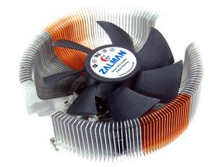 Кулер для процессора Zalman 7000B AlCu медь алюмин  OEM без крепежа