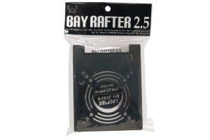 Крепление для ж сткого диска Scythe Bay Rafter 2 5 Rev B