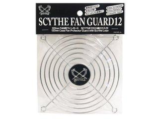 Решетка для вентилятора 120 мм Scythe Fan Guard 12 SFG120 SL