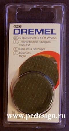 Комплект армированных кругов для дремеля   5 кругов  диаметр 32 мм