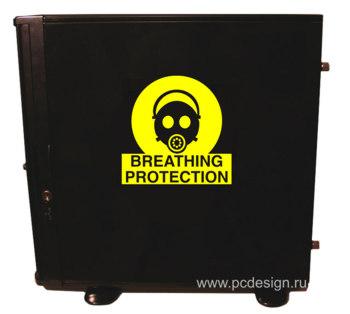 Наклейка  Зашити  дыхание   Breathing Protection   желтая