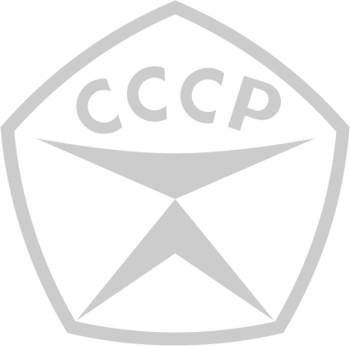 Наклейка гравировочная на окно   Знак качества   цвет серебристый металик