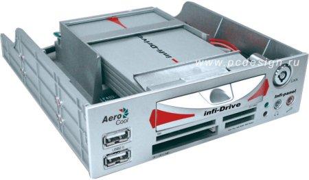 Моддерский Mobile rack Aerocool Infinite  серебристый  с картридером