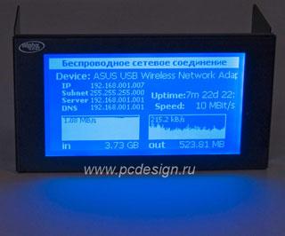 LCD дисплей Alphacool LC Display 240x128 Pixel черный  для 2 х 5 25    отсек