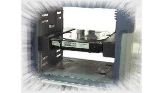 Устройство для уменьшения вибрации жесткого диска