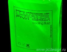 Хладагент U WATER UV Green 1 литр  зеленая  светится в УФ