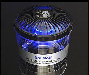 Набор охлаждения Zalman ZM RF1 прозрач  с син  посдв  для системы Reserator 1
